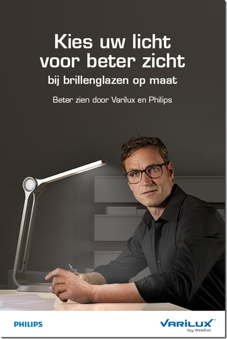 Varilux_Philips-Pinterest-Promoted-Pin